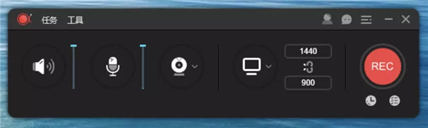 ApowerREC for Mac(屏幕录屏工具) V1.2.7.10激活版
