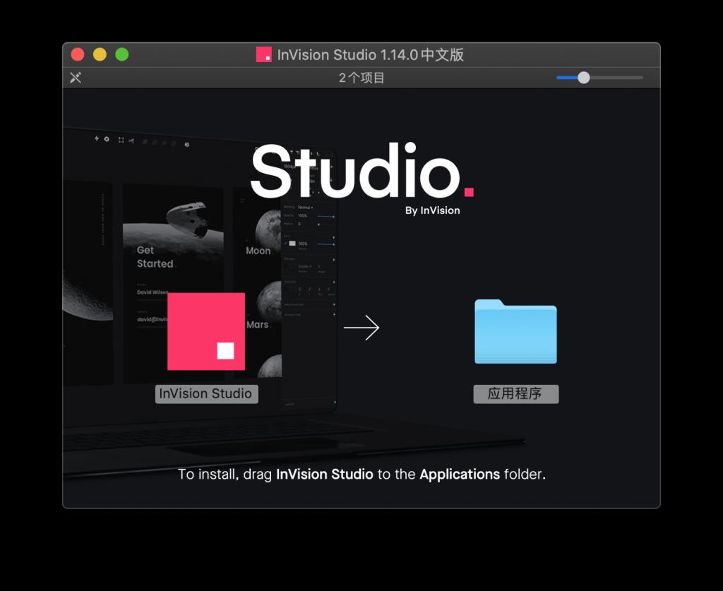 InVision Studio for Mac V1.28.0 中文破解版 (全球最赞的界面设计工具)