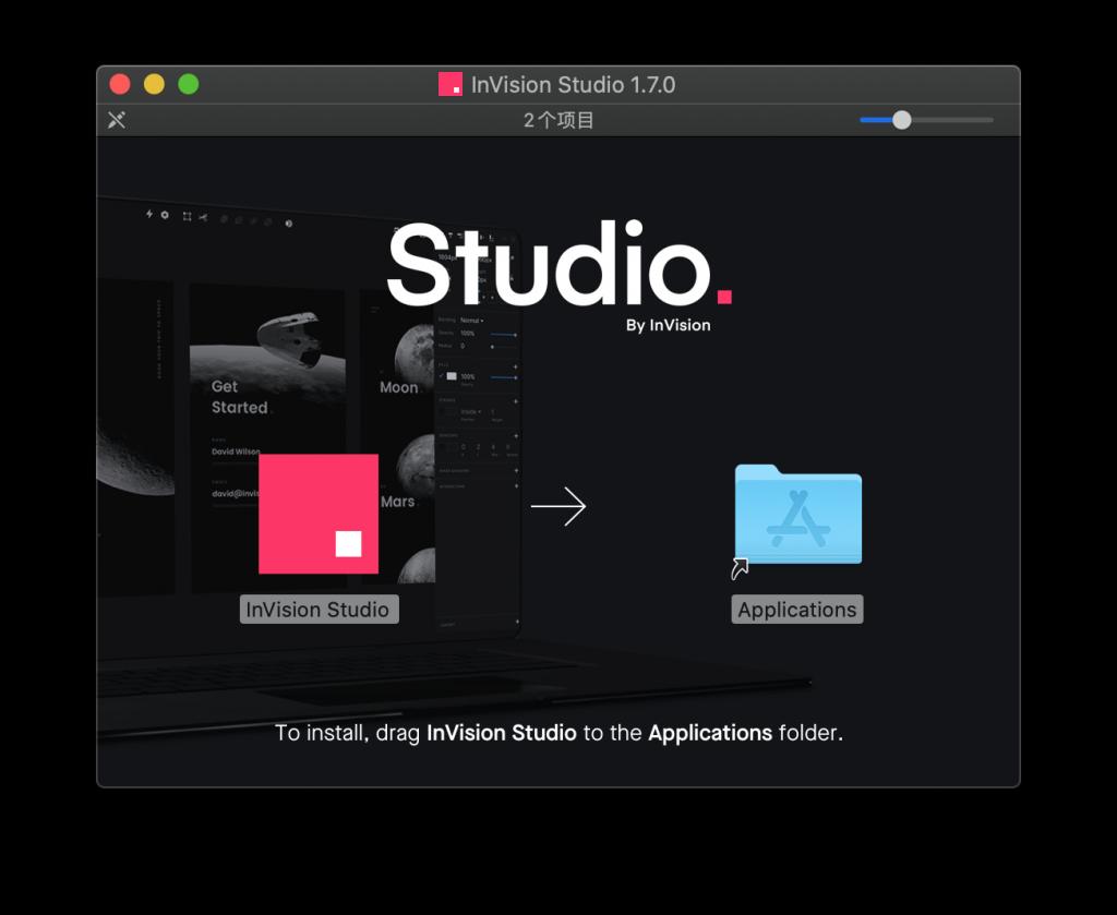 InVision Studio for Mac V1.7.0 中文破解版 (全球最赞的界面设计工具)