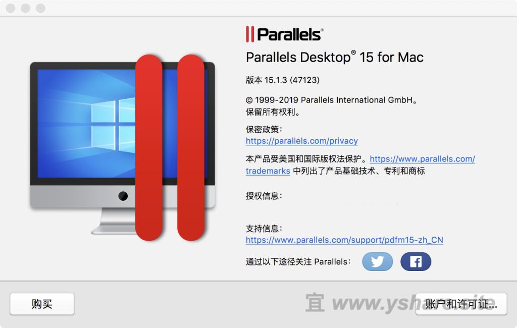 Parallels Desktop for Mac 15.1.3.47255 中文破解版