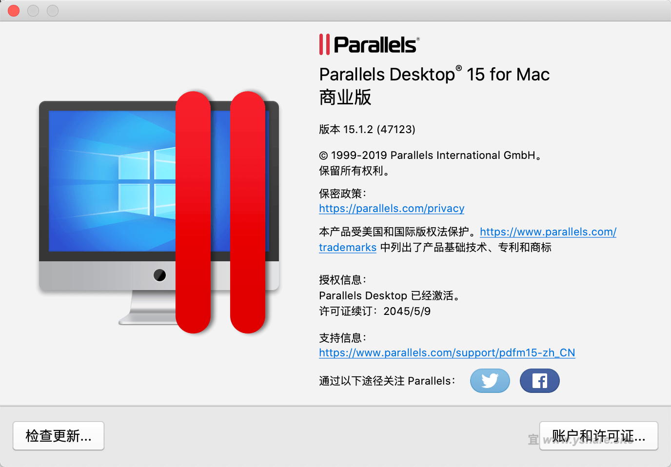 parallels desktop 15 for mac 教育 版