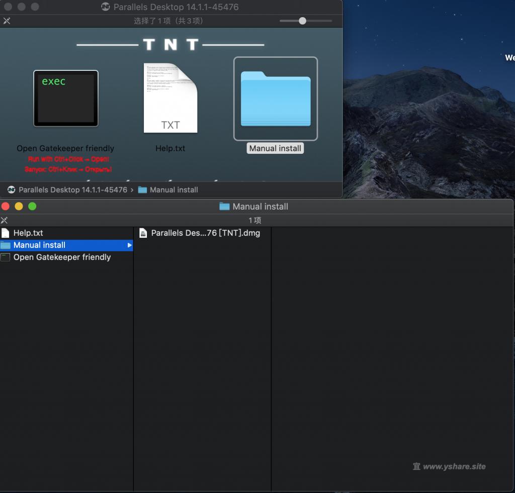 Parallels Desktop for Mac 14.1.1 中文破解版