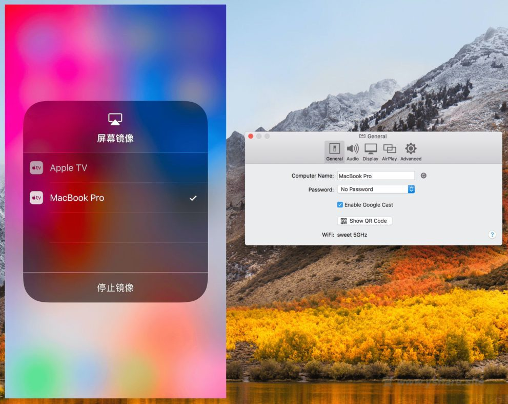 AirServer for Mac V7.2.0 破解版 (将iOS/Android设备镜像到mac上)